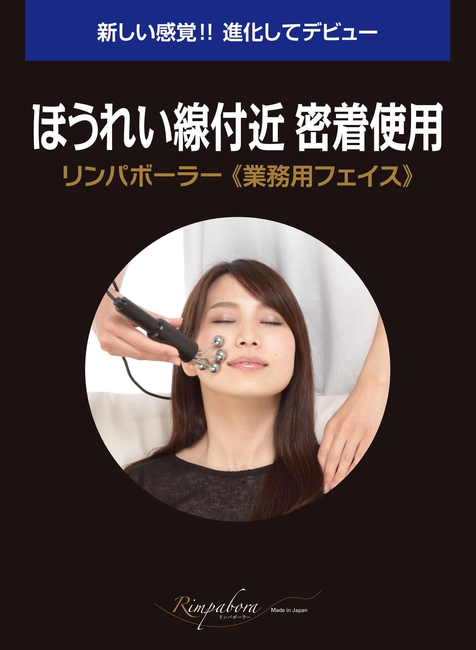 face_main